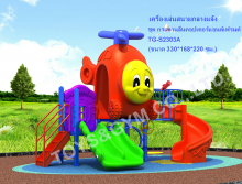 กระดานลื่นคอปเตอร์แอนด์เฟรนด์  Model : TG-S2303A